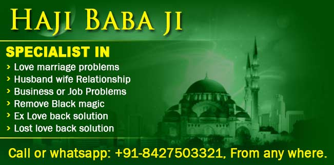 free love solution baba ji